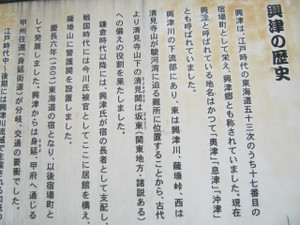 Img_3696
