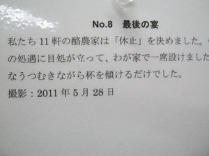Img_6158_2